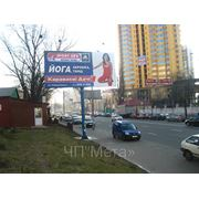 фото предложения ID 3665855