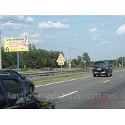 063.М-06 Житомир-Киев 31 км.600 м. фото