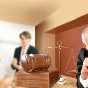 Правовой анализ фото