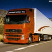 Междугородние грузовые автоперевозки
