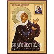 Мастерская копий икон Матрона Московская, святая блаженная, копия именной иконы на иконной доске (ручная работа) Высота иконы 12 см фото