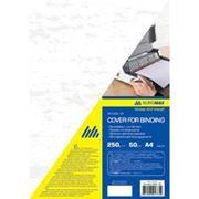 "Обложка для брошуровки ""под кожу"" А4, 250г.,(за 50шт.) белая Buromax фото"