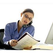 Консультирование по вопросам бухгалтерского учета фото