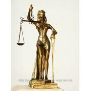 Юридическое сопровождение бизнеса фото