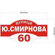 фото предложения ID 3672884