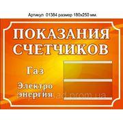 фото предложения ID 3673006