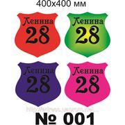 фото предложения ID 3673065