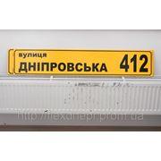 Адресные таблички. фото