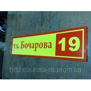 фото предложения ID 3673199