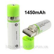 Аккумуляторная батарея 1450mAh 1.2V (заряжается от USB )