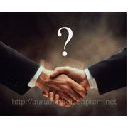фото предложения ID 3679676
