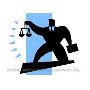 Адвокат по земельным вопросам фото