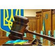 Будьоннівский районий суд м.Донецька фото