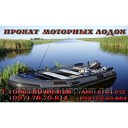 фото предложения ID 3687337