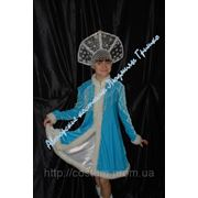 Новогодний костюм Снегурочка (голубая) фото