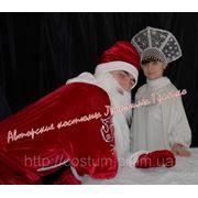 Карнавальный костюм Дед Мороз фото
