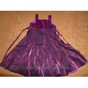 Платье с накидкой фото