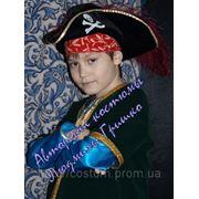 Карнавальный костюм Пират для мальчика фото