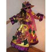 Карнавальный костюм+для детей