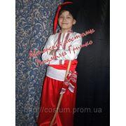 Украинский костюм Казак. фото