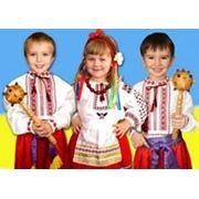 Прокат українських костюмів фото