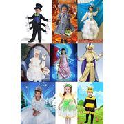 Прокат карнавальных костюмов в Белой Церкви фото