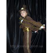 Карнавальный костюм Кузнечик фото