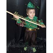Карнавальный костюм Робин Гуд фото