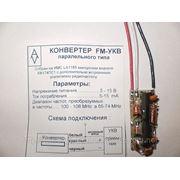 УКВ-FM конвертер на LA1185 параллельного типа фото