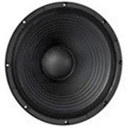 Низкочастотный динамик JB sound KAPPA PRO12 фото