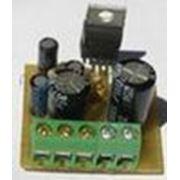 Усилитель мощности моно на TDA 2030А ( RM 1030 ) 1х15W фото