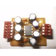 Усилитель мощности моно на TDA 2822 2х1Вт фото