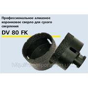 Алмазная коронка для сухого сверления DV 80 FK 26мм М14