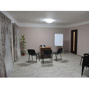 Уютный зал в самом центре г. Николаева - для проведения семинаров, тренингов, консультаций. фото