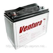 Аккумулятор Ventura GPL 12-134 12В 134 А*ч фото