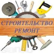 фото предложения ID 17120360