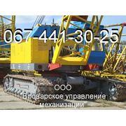 фото предложения ID 3696329