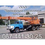 фото предложения ID 3696426