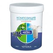 Композиция смесь для молочных кислородных коктейлей ЧЕРНИКА 300г фото