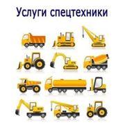 фото предложения ID 3699835
