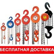 Тали электрические цепные, канатные г/п 0,5-20т фото