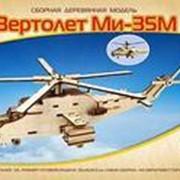 """Модель деревянная сборная, Воздушный транспорт, """"Вертолет Ми-35М"""" фото"""
