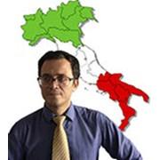 Переводчик Итальянского фото