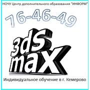 фото предложения ID 12415986