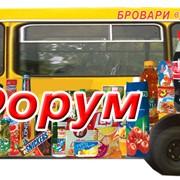 Размещение рекламы на/в общественном транспорте Киев-Бровары фото