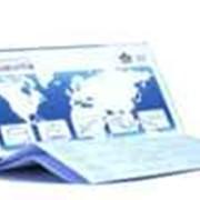 фото предложения ID 5677136