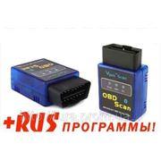 Mini ELM 327 Bluetooth + RUS v1.5 купить в Украине фото