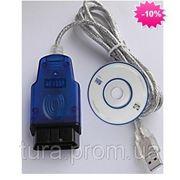 OBD2 VAG-COM KKL USB K-Line-адаптер купить в Украине фото