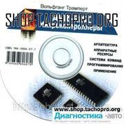 Диск AVR RISC Микроконтроллеры фото