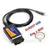 OBDII ELM327 USB + Rus купить в Украине фото